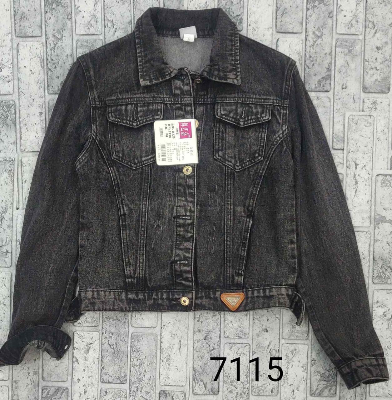 Женская стильная куртка деним (M-XL)