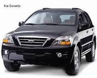 Запчасти на корейские автомобили Hyundai,Daewoo,KIA,Chevrolet