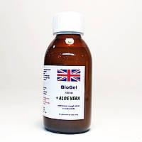 Ремувер для педикюра BioGel (алое вера), 120мл