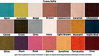 Ткань Sofia-1 категория ткани