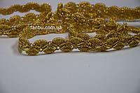 """Золота тасьма """"широка хвиля""""металізована, ширина 1.8 см, фото 1"""