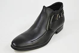 Ботинки мужские демисезонные Antonio Biaggi 13107 кожа байка 41 размер