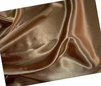 Постельное бельё из атласа Moka  Семейный  комплект