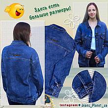 Куртка женская джинсовая оригинальная LadyN большие размеры