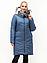 Пуховики зимние женские большого размера  46-58 синий чбк, фото 7