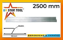 Штукатурні h-образне правило STAR TOOL, 250 см