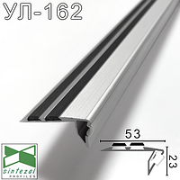 Антискользящая алюминиевая накладка на ступени с LED-подсветкой, 53х23х3000мм., фото 1