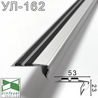 Антискользящая алюминиевая накладка на ступени с LED-подсветкой, 53х23х3000мм.