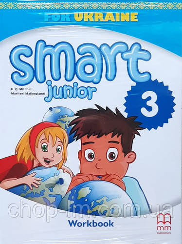 Тетрадь к учебнику: Smart Junior for Ukraine (3 класс НУШ) Workbook + CD / Мітчелл Г.К. / MM Publications