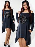 Жіноче плаття туніка вільного крою синього кольору з довгим рукавом молодіжне, фото 3