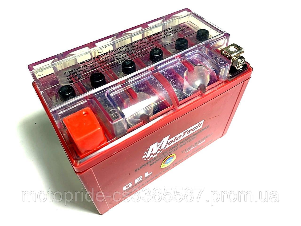 Аккумулятор 12V 9Аh YTX9-BS 150/85/105 мм (гелевый)