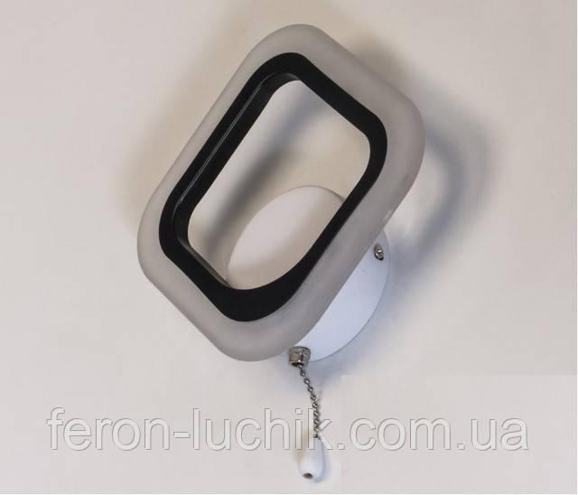 Современное бра LED квадрат с цепочкой, три режима свечения.