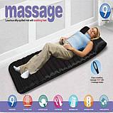 Массажный матрас с подогревом Massage Mat, фото 10