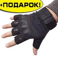 Черные Тактические перчатки Oakley безпалые