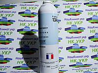 Фреон (Хладагент, Хладон) R 134a, 1000 грамм, refregerant для автокондиционера и холодильника. (нужен кран!)
