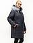 Пуховики зимние женские большого размера  54-70 марсал мех, фото 7