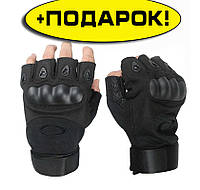 Тактические перчатки митенки с открытми пальцами и усиленным протектором косточек Mechanix ( размеры M, L, ХL)