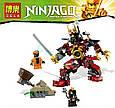 Конструктор Ninjago Bela 9775 Механический самурай 451 деталей, фото 2