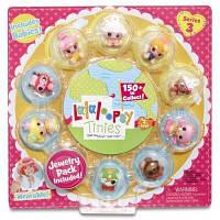 Набор с Куклами Крошками Lalaloopsy - Маленькие Друзья 9 Фигурок 534259
