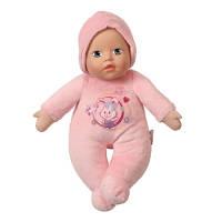Кукла My Little Baby Born Пупсик 30 см с погремушкой внутри Zapf 819869