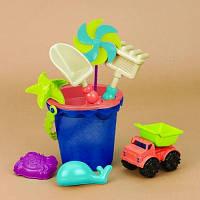 Набор для игры с песком и водой Ведерце море 9 предметов Battat BX1330Z