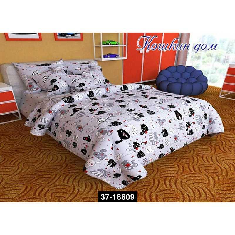 Комплект постельного белья Кошкин дом, 37-18609