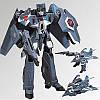 Робот трансформер АЭРОБОТ 20 см X-bot 20781R