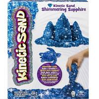 Песок для детского творчества KINETIC SAND METALLIC синий 454 г Wacky-Tivities 71408Sp