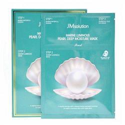 Маска Трьохетапний набір з перлами JMsolution Marine Luminous Pearl Deep Moisture Mask