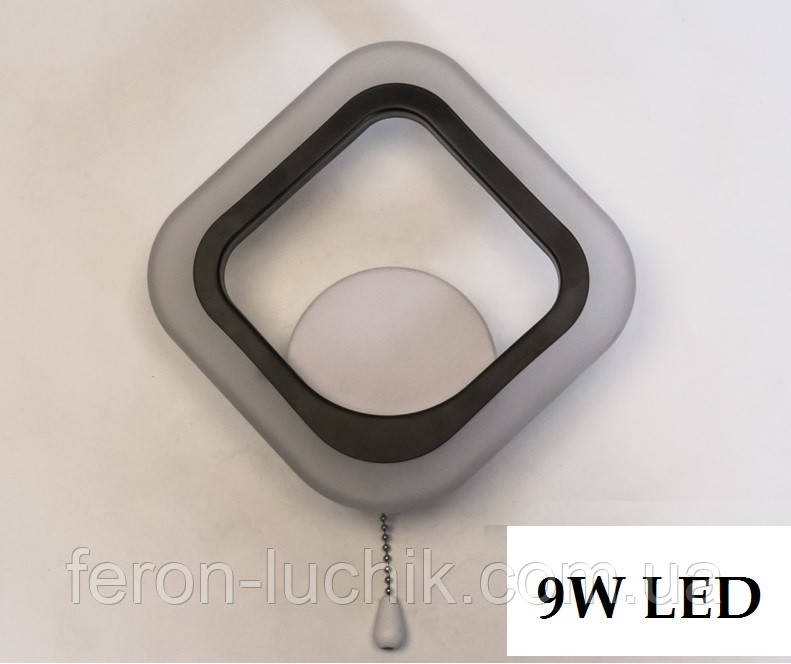 Настенный светильник квадратный LED бра 9W А8060 LED Черный