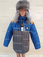 """Зимняя куртка для мальчика """"Тундра"""" василек с серым"""