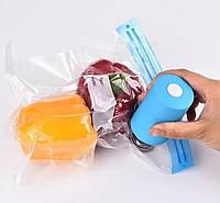 Аппарат для вакуумной упаковки продуктов Always Fresh (Вакууматор; 2 больших; 4 маленьких пакетов)