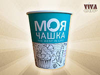 Картонный  белый стаканчик 165 мл VIVA-CUP, Моя чашка