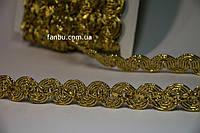 """Золотая тесьма """"широкая волна-зигзаг""""металлизированная, ширина 2см(1 упаковка 20 ярдов), фото 1"""