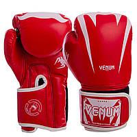 Боксерские перчатки для тренировок и спаррингов VENUM Полиуретан На липучке Красный-белый (BO-8349) 8 унций, фото 1