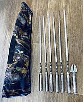 Набор шампуров из нержавеющей стали + вилка для снятия мяса - ручная работа, фото 1