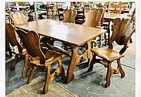 Стол обеденный дубовый со стульями. Германия