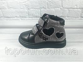 """Демисезонные ботинки для девочки """"Jong Golf"""" Размер: 26,28,29,30,31"""