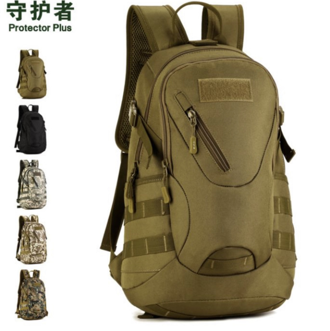 Рюкзак городской тактический Protector Plus