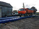 Автомобильные весы 12 метров ВА12-40, фото 2