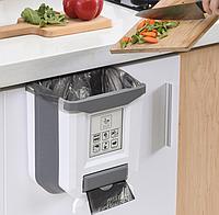 Складное подвесное мусорное ведро на кухонный шкаф, дверь, для ванной комнаты и туалета (серый)