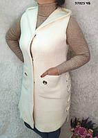 Нежная женская жилетка 57025 ЧБ, фото 1
