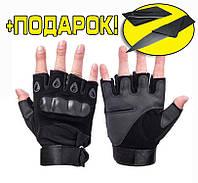 Перчатки без пальцев штурмовые тактические Oakley