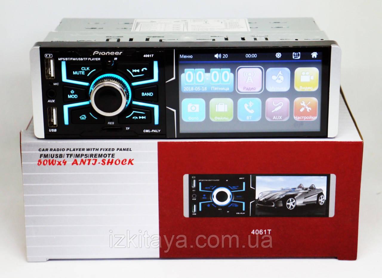 """Автомагнитола пионер Pioneer 4061T Сенсорный экран 4,1"""" Bluetooth подсветка RGB"""