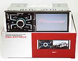 "Автомагнитола пионер Pioneer 4061T Сенсорный экран 4,1"" Bluetooth подсветка RGB, фото 5"