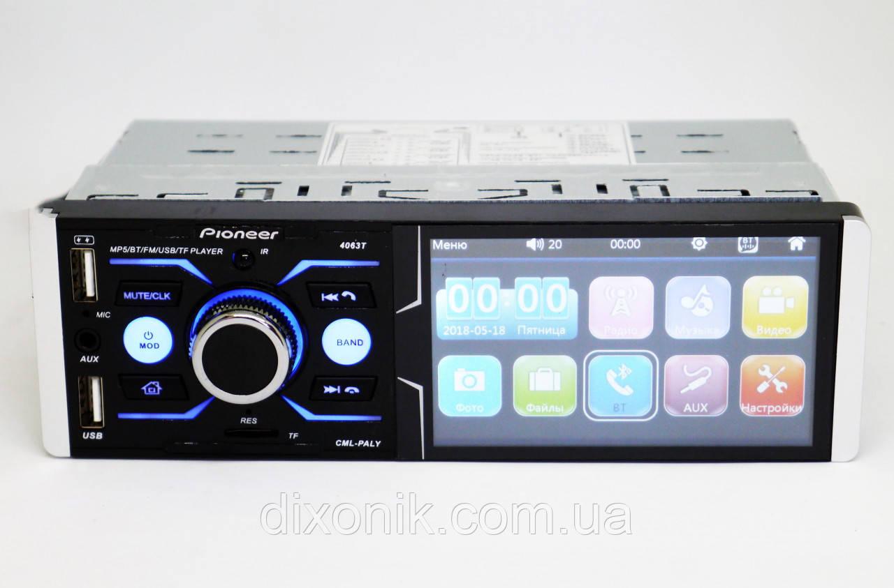 """Автомагнитола пионер Pioneer 4063T Сенсорный экран 4,1"""" Bluetooth подсветка RGB"""