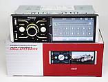 "Автомагнитола пионер Pioneer 4063T Сенсорный экран 4,1"" Bluetooth подсветка RGB, фото 3"