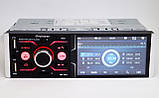 "Автомагнитола пионер Pioneer 4063T Сенсорный экран 4,1"" Bluetooth подсветка RGB, фото 4"