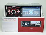 "Автомагнитола пионер Pioneer 4063T Сенсорный экран 4,1"" Bluetooth подсветка RGB, фото 5"
