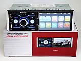"Автомагнитола пионер Pioneer 4063T Сенсорный экран 4,1"" Bluetooth подсветка RGB, фото 6"